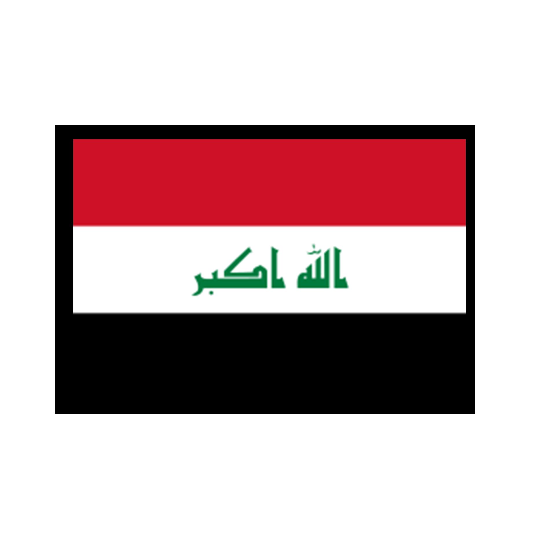 Iraq_1.png